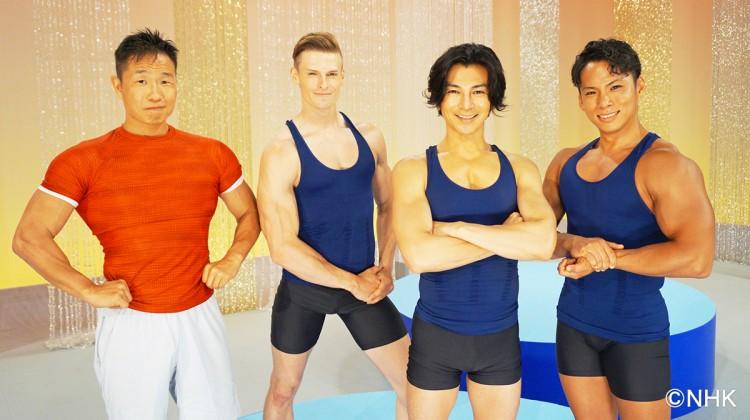 『みんなで筋肉体操』第2弾決定!自重筋トレが「革命を起こせ」と息巻いている?