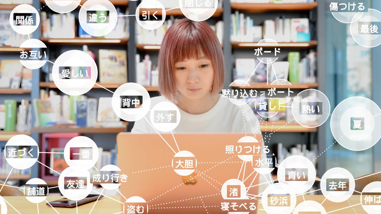 歌詞から読み解く「平成」の恋愛観!ラブソング1350曲を言語分析してみた