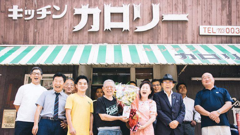愛を込めて「キッチンカロリー」に花束を。53年、近大生の胃と心を満たしてきた名物食堂が閉店