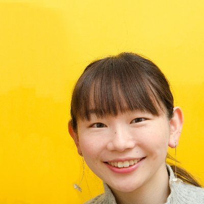 武藤紗貴子